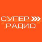 Музыка супер радио