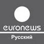 Euronews Русский онлайн  Смотреть прямой эфир бесплатно