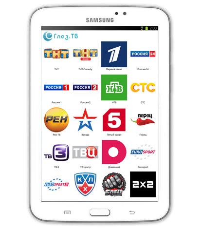 онлайн тв на мобильном img-1